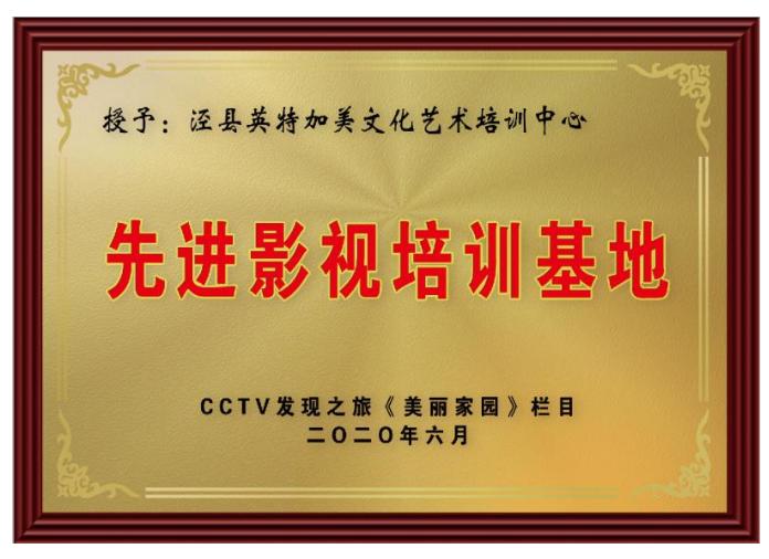QQ图片20200813153559.png